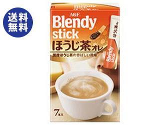 【送料無料】【2ケースセット】AGF ブレンディ スティック ほうじ茶オレ 10g×7本×24箱入×(2ケース) ※北海道・沖縄は別途送料が必要。