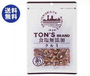 送料無料 【2ケースセット】東洋ナッツ食品 トン 食塩無添加 クルミ 90g×10袋入×(2ケース) ※北海道・沖縄は別途送料が必要。