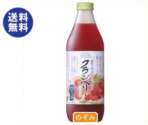 【送料無料】マルカイ 順造選 クランベリー 1000ml瓶×12(6×2)本入 ※北海道・沖縄は別途送料が必要。