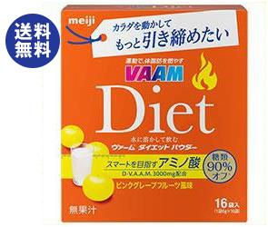 送料無料 明治 ヴァーム ダイエット パウダー 6g×16袋×12箱入 ※北海道・沖縄は配送不可。