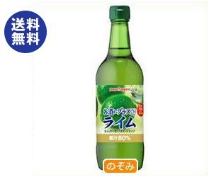 【送料無料】【2ケースセット】ポッカサッポロ お酒にプラス ライム 540ml瓶×12(6×2)本入×(2ケース) ※北海道・沖縄は別途送料が必要。