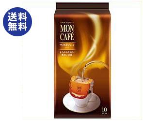 送料無料 片岡物産 モンカフェ マイルド ブレンド 8g×10袋×30袋入 ※北海道・沖縄は配送不可。