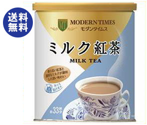 【送料無料】日本ヒルスコーヒー モダンタイムス ミルク紅茶 400g缶×12(6×2)個入 ※北海道・沖縄は別途送料が必要。
