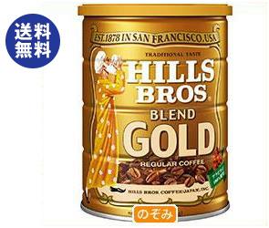 送料無料 【2ケースセット】日本ヒルスコーヒー ヒルス ブレンドゴールド(粉) 283g缶×12(6×2)個入×(2ケース) ※北海道・沖縄は配送不可。