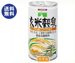 送料無料 【2ケースセット】三育フーズ 玄米穀乳 190g缶×30本入×(2ケース) ※北海道・沖縄は配送不可。