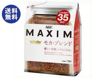 【送料無料】AGF マキシム モカ・ブレンド 70g袋×24袋入 ※北海道・沖縄は別途送料が必要。