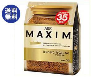 【送料無料】【2ケースセット】AGF マキシム 70g袋×24袋入×(2ケース) ※北海道・沖縄は別途送料が必要。