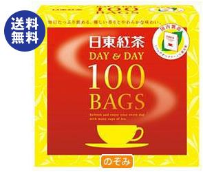 送料無料 三井農林 日東紅茶 DAY&DAY(デイ&デイ) 1.8g×100袋×24個入 ※北海道・沖縄は配送不可。