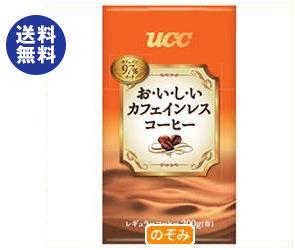 【送料無料】【2ケースセット】UCC おいしいカフェインレスコーヒー(粉) 200g袋×24袋入×(2ケース) ※北海道・沖縄は別途送料が必要。