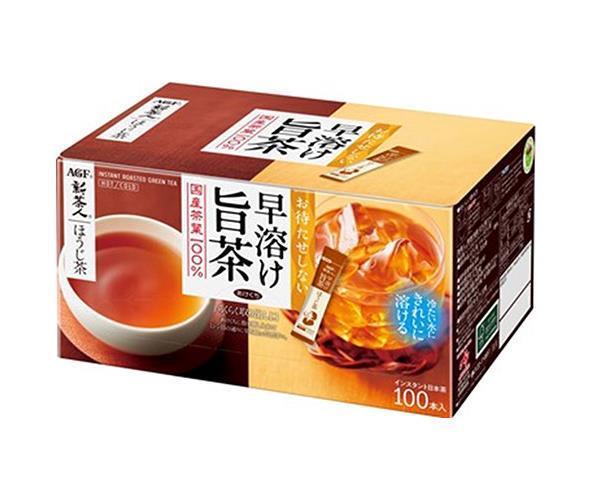 送料無料 【2ケースセット】AGF 新茶人 早溶け旨茶 ほうじ茶 スティック 0.8g×100P×10箱入×(2ケース) ※北海道・沖縄は配送不可。