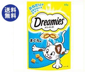 【2ケースセット】マースジャパン ドリーミーズ まぐろ味 60g×12袋入×(2ケース) ※北海道・沖縄は別途送料が必要。