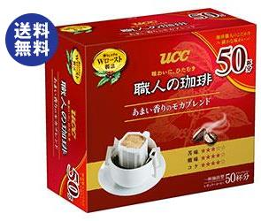 【送料無料】【2ケースセット】UCC 職人の珈琲 ドリップコーヒー あまい香りのモカブレンド 50P×6箱入×(2ケース) ※北海道・沖縄は別途送料が必要。