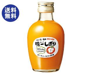 【2ケースセット】早和果樹園 味一しぼり 200ml瓶×24本入×(2ケース) ※北海道・沖縄は別途送料が必要。