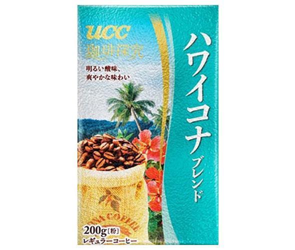 送料無料 UCC 珈琲探究 ハワイコナブレンド(粉) 200g袋×24(6×4)袋入 ※北海道・沖縄は配送不可。