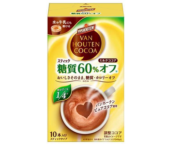 送料無料 片岡物産 バンホーテン ミルクココア 糖質60%オフ 10g×10本×32箱入 ※北海道・沖縄は配送不可。