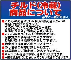 【チルド(冷蔵)商品】QBB とろけるミックスチーズ 320g×10袋入 ※北海道・沖縄は別途送料が必要。
