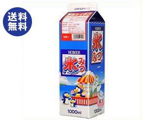 送料無料 【2ケースセット】ホーマー 氷みつイチゴ 1000ml紙パック×12本入×(2ケース) ※北海道・沖縄は配送不可。