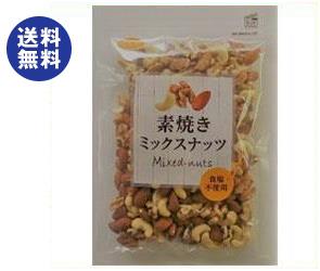 送料無料 【2ケースセット】共立食品 素焼きミックスナッツ ボリュームパック 340g×6袋入×(2ケース) ※北海道・沖縄は配送不可。