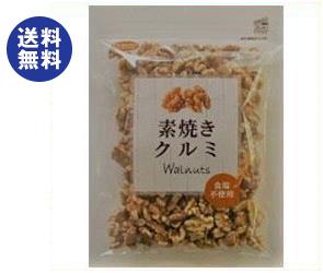 送料無料 【2ケースセット】共立食品 素焼きクルミ ボリュームパック 330g×6袋入×(2ケース) ※北海道・沖縄は配送不可。