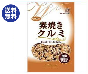 送料無料 【2ケースセット】共立食品 素焼きクルミ チャック付 80g×10袋入×(2ケース) ※北海道・沖縄は別途送料が必要。