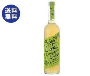 送料無料  ユウキ食品  コーディアル  ライム&レモングラス  500ml瓶×6本入  ※北海道·沖縄は配送不可。