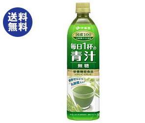 【送料無料】【2ケースセット】伊藤園 毎日1杯の青汁 無糖 900gペットボトル×12本入×(2ケース) ※北海道・沖縄は別途送料が必要。