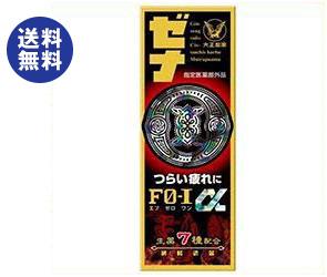 【送料無料】大正製薬 ゼナF0-1 α(アルファ) 50ml瓶×60本入 ※北海道・沖縄は別途送料が必要。