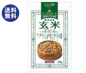 送料無料 三育フーズ 玄米グラノーラ 130g×36袋入 ※北海道・沖縄は配送不可。