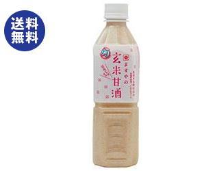 送料無料 【2ケースセット】ますやみそ 玄米甘酒 500mlペットボトル×12本入×(2ケース) ※北海道・沖縄は配送不可。
