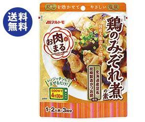 送料無料 【2ケースセット】マルトモ お肉まる 鶏のみぞれ煮の素 (40g×3袋)×10袋入×(2ケース) ※北海道・沖縄は別途送料が必要。