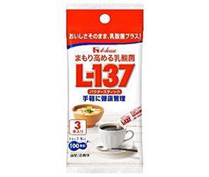 送料無料 【2ケースセット】ハウスウェルネス まもり高める乳酸菌L-137 パウダースティック (1.3g×3本)×30袋入×(2ケース) ※北海道・沖縄は配送不可。