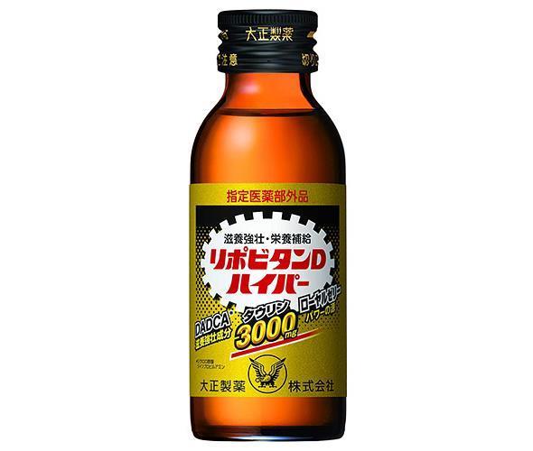 【送料無料】大正製薬 リポビタンDハイパー 100ml瓶×50(10×5)本入 ※北海道・沖縄は別途送料が必要。