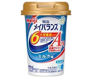 送料無料 【2ケースセット】明治 明治メイバランスArg Miniカップ ミルク味 125mlカップ×24(12×2)本入×(2ケース) ※北海道・沖縄は配送不可。