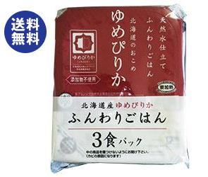 (200g×5P) ふんわりごはん ※北海道・沖縄・離島は別途送料が必要。 【送料無料】 ウーケ ×8袋入 国内産100% 富山県北アルプスの天然水仕立て