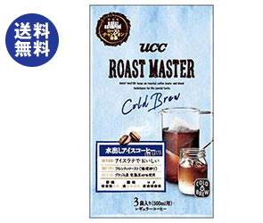 【送料無料】【2ケースセット】UCC ROAST MASTER COLD BREW(ローストマスター コールドブリュー) (35g×3P)×12(6×2)袋入×(2ケース) ※北海道・沖縄は別途送料が必要。