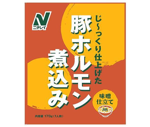 送料無料 【2ケースセット】ニチレイ 豚ホルモン煮込み 170g×30袋入×(2ケース) ※北海道・沖縄は配送不可。