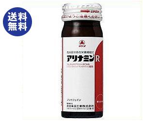 【送料無料】タケダ アリナミンR 80ml瓶×50本入 ※北海道・沖縄は別途送料が必要。