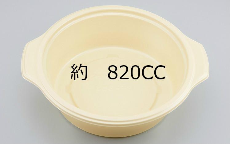 激安☆超特価 汁物 BF-386ゴールド 透明嵌合フタ付 50枚 汁物がこぼれにくいフタ 手鍋風の形状で持ちやすくデザイン スープカレーのテイクアウトに最適 今だけ限定15%OFFクーポン発行中
