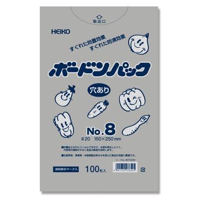 野菜鮮度保持袋 通気性を良くするため 空気穴があります 新品 税込 穴あり#20-No.8 HEIKOボードンパック 100枚