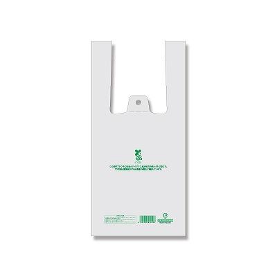 2020 半透明 レジ袋 バイオハンドハイパー 3S 至上 ナチュラル 2束まで追跡メール便配送可能 100枚 有料化対応レジ袋