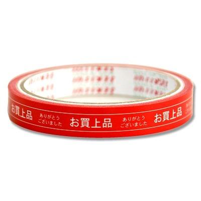 スーパーセール期間限定 代金支払済の目印としても 柄セロテープ お買い上げ赤 15mm×25m巻 1巻 お買上品 5個までメール便可能 サンキューシール 登場大人気アイテム テープ ありがとうございました