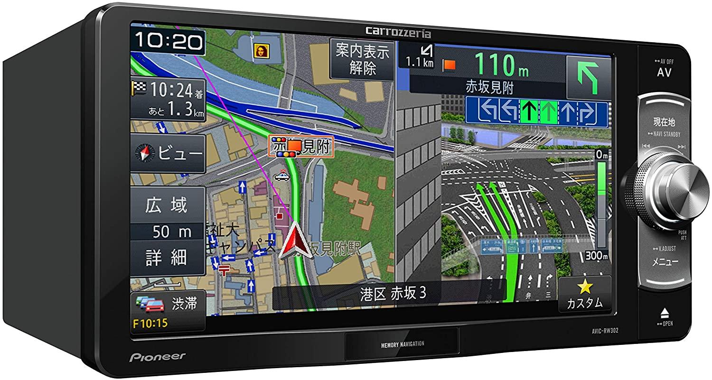パイオニア カーナビ カロッツェリア 楽ナビ 7型ワイド AVIC-RW302 無料地図更新/Bluetooth/Wi-Fi/DVD/CD/SD/USB/HDMI/ハイレゾ