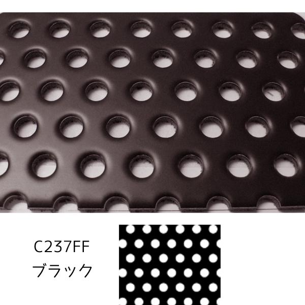 会社宛 業者宛はお得な送料 パンチングパネル ブラック 3mm厚1000mm×2000mm 5Φ 10P 60°両面黒マット 大型便 カラーアルミ複合板 無料 使い勝手の良い つやなし 芯材黒 マーシャルブラック C237FF カラーエース