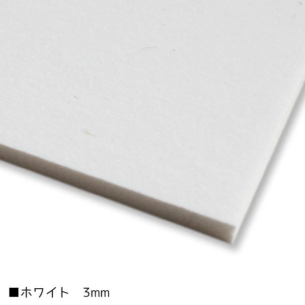 低発泡塩ビボードKOYO-PVC ホワイト 3mm厚 3×6サイズ(約900mm×1800mm) 5枚梱包【大型便】【送料無料】