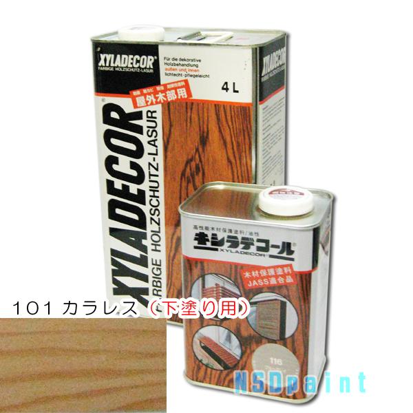 【木材保護塗料】キシラデコール101カラレス(下塗り用)■16L