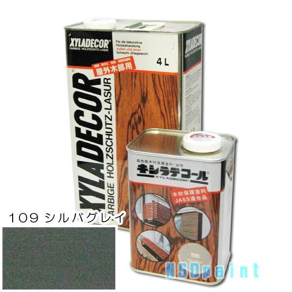 【木材保護塗料】キシラデコール109シルバグレイ■16L
