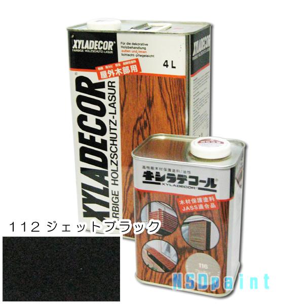 【木材保護塗料】キシラデコール112ジェットブラック■16L