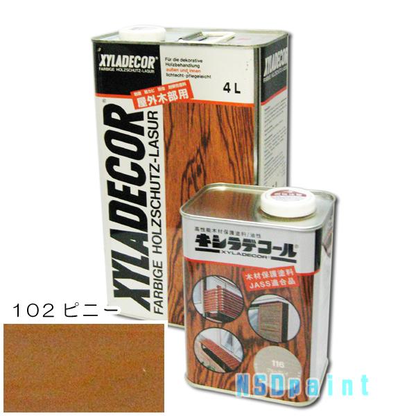 【木材保護塗料】キシラデコール102ピニー■16L