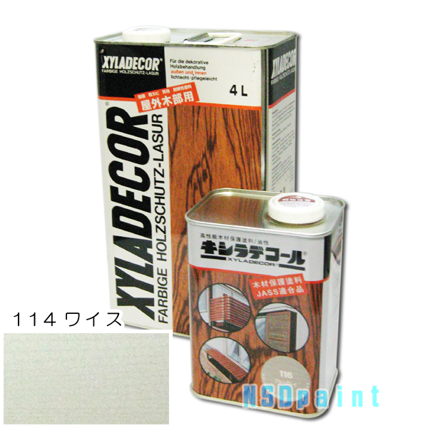【木材保護塗料】キシラデコール114ワイス■16L