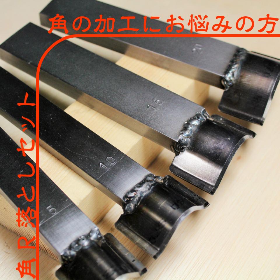 クラフト 道具 レザー